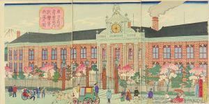 広重三代/東京名所 常盤橋内紙幣寮新建之図のサムネール