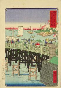 広重三代/東京開化三十六景 永代橋の風景のサムネール