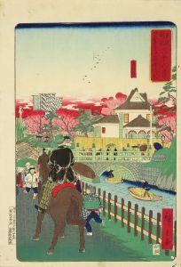 広重三代/東京開化三十六景 旧聖堂より万世橋を見るのサムネール