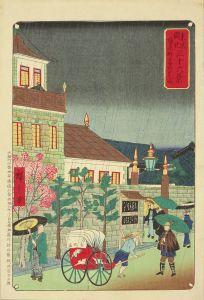 広重三代/東京開化三十六景 蠣殻町商行会所 のサムネール