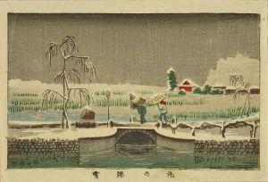 安治/東京真画名所図解 池の端雪のサムネール