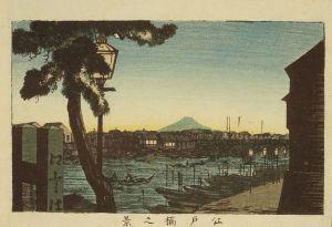 安治/東京真画名所図解 江戸橋之景のサムネール