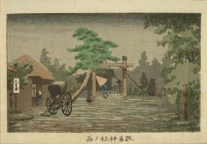 安治/東京真画名所図解 梅若神社ノ雨のサムネール