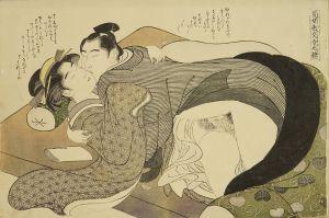 春潮/男女色交合之絲のサムネール