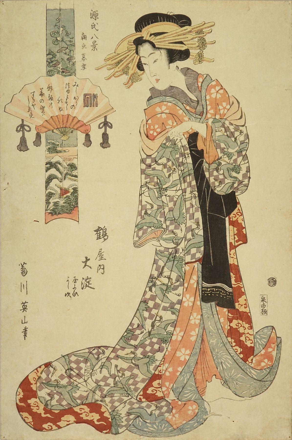 EIZAN Portrait of the courtesan Oyodo of Tsuruya, from <i>Genji hakkei</i> (Eight scenes of the Tale of Genji)