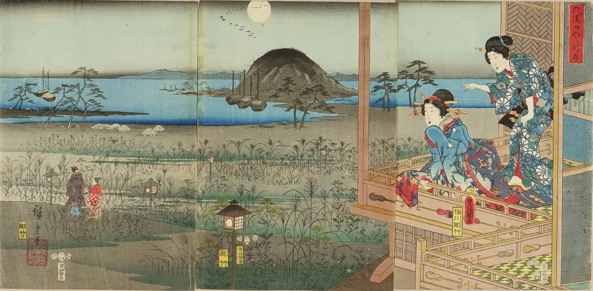 HIROSHIGE and TOYOKUNI III Beauties on a terrace looking at Genji in a garden, triptych