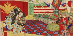 香朝楼/露国皇太子御覧図のサムネール