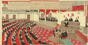 小国政/第二会廿五年国会議事堂のサムネール