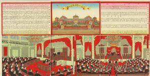 国輝/帝国々会議事堂之図のサムネール