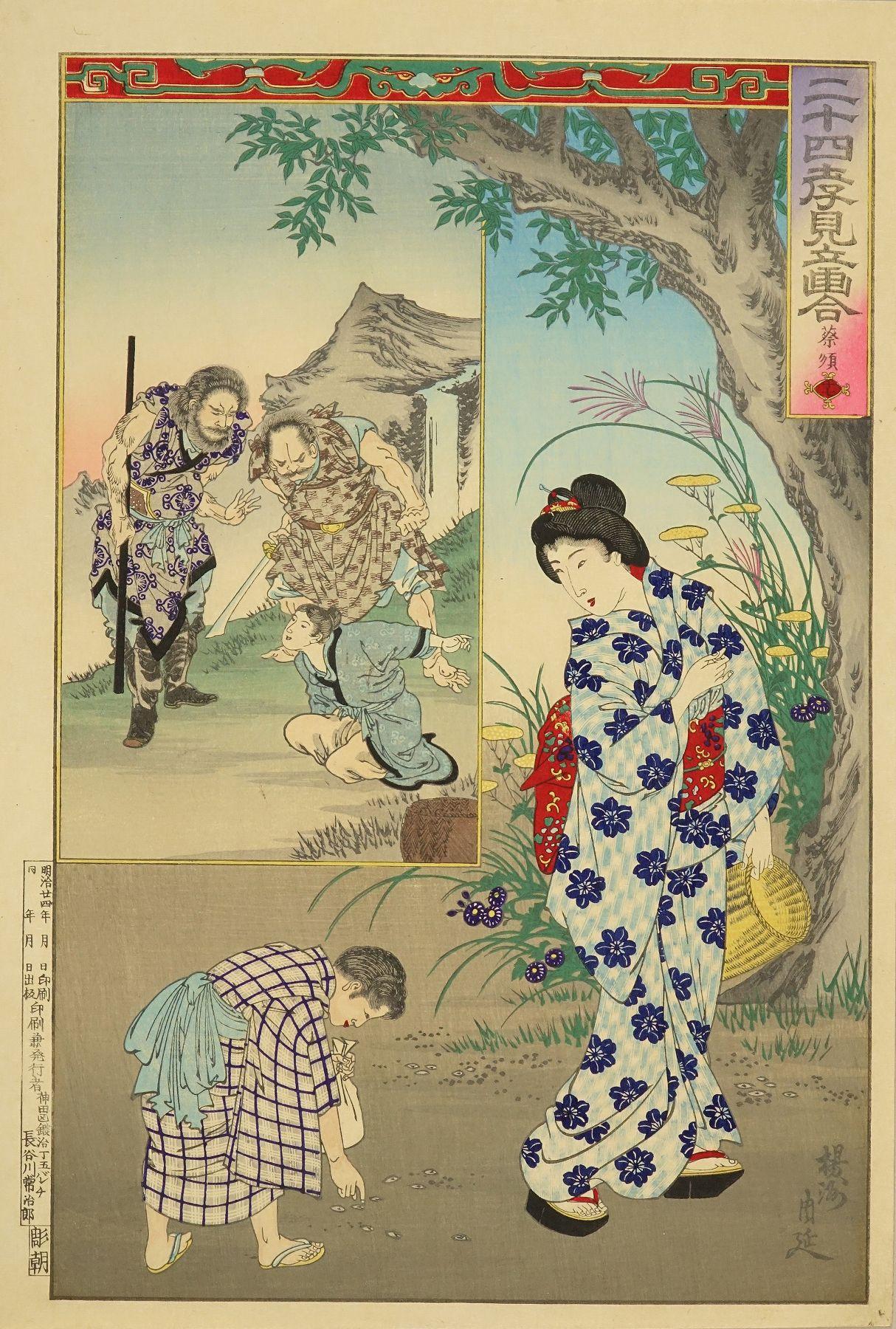 CHIKANOBU Cai Shun, from <i>Nijushiko mitate e awase</i> (Parody of twenty-four filial pieties)