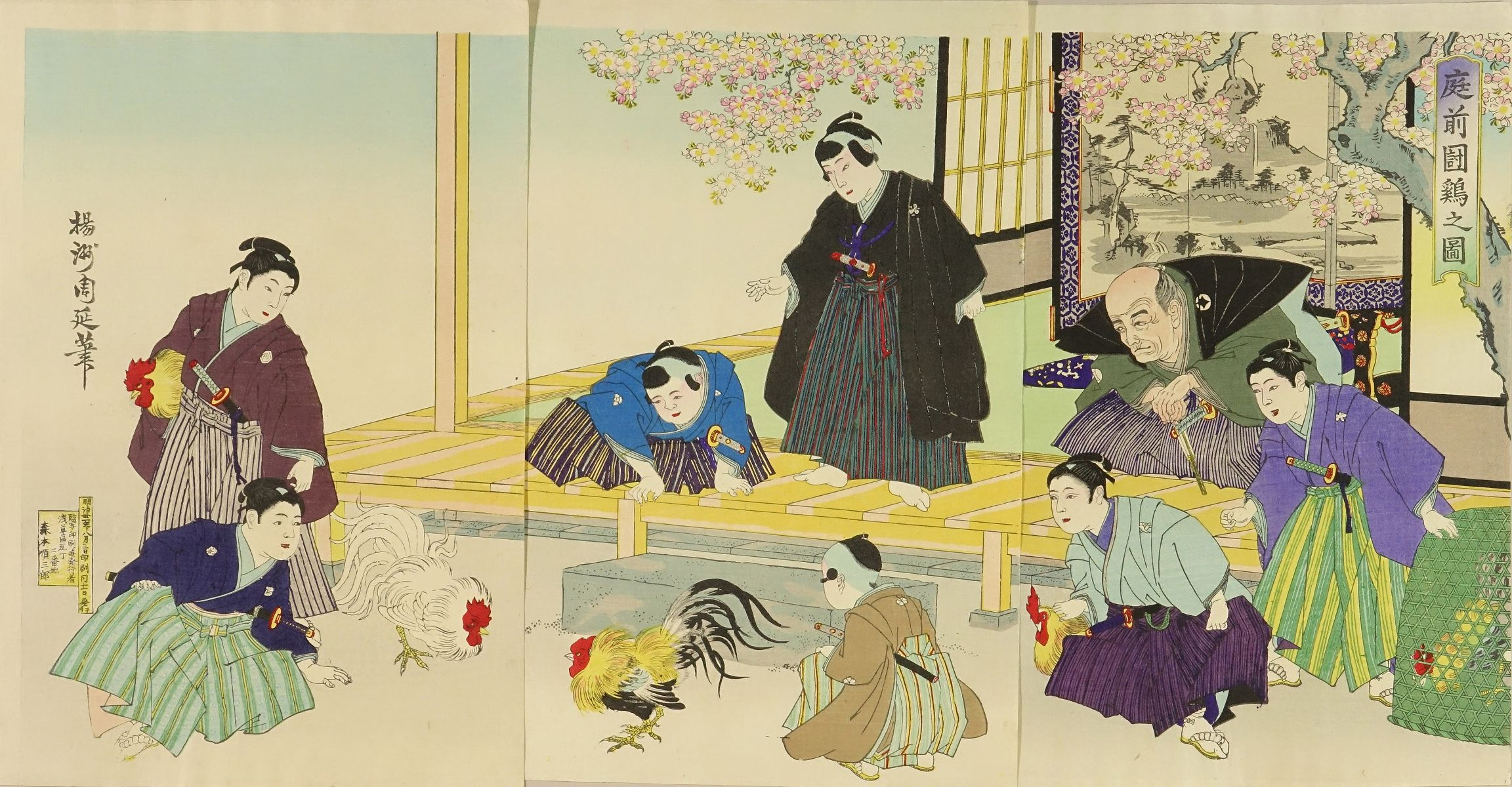 CHIKANOBU Children observing cockfight, triptych