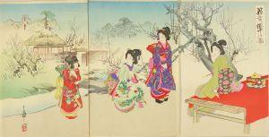 年章/花香る園中の図のサムネール