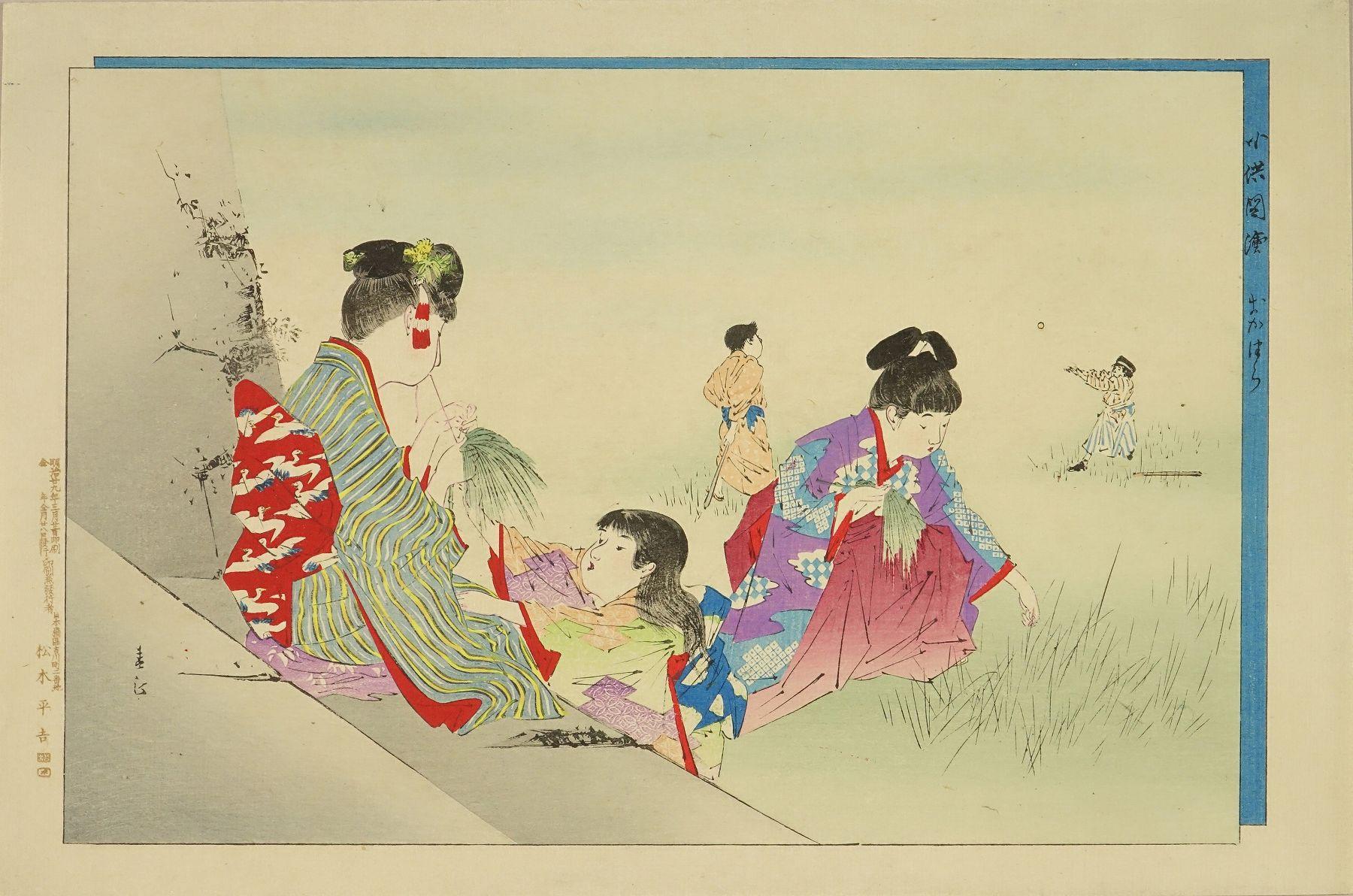 SHUNTEI Children playing riverside, from <i>Kodomo zue</i> (Pictures of children)
