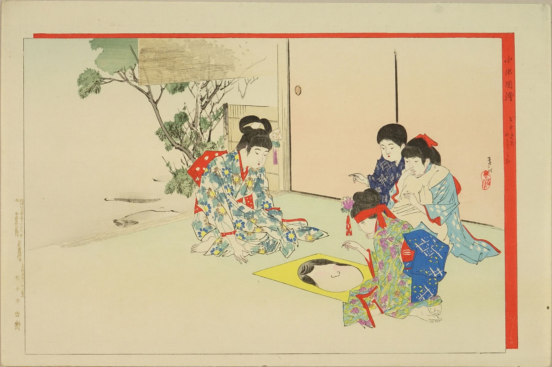SHUNTEI Children playing <i>Fukuwarai</i> (Making face of good fortune) game, from <i>Kodomo zue</i> (Pictures of children)