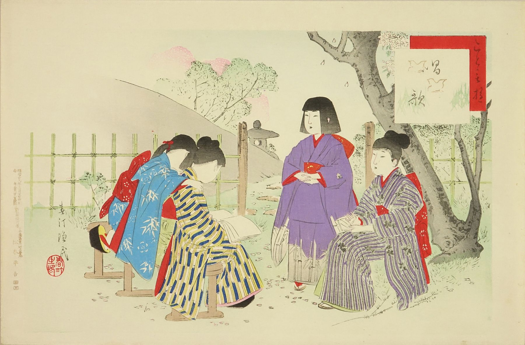 SHUNTEI <i>Shoka</i> (Singing), from <i>Kodomo asobi</i> (Children's play)
