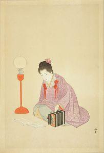 湯川松堂/古今風俗百美人 手風琴のサムネール