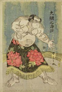 春亭/大綱七郎治のサムネール