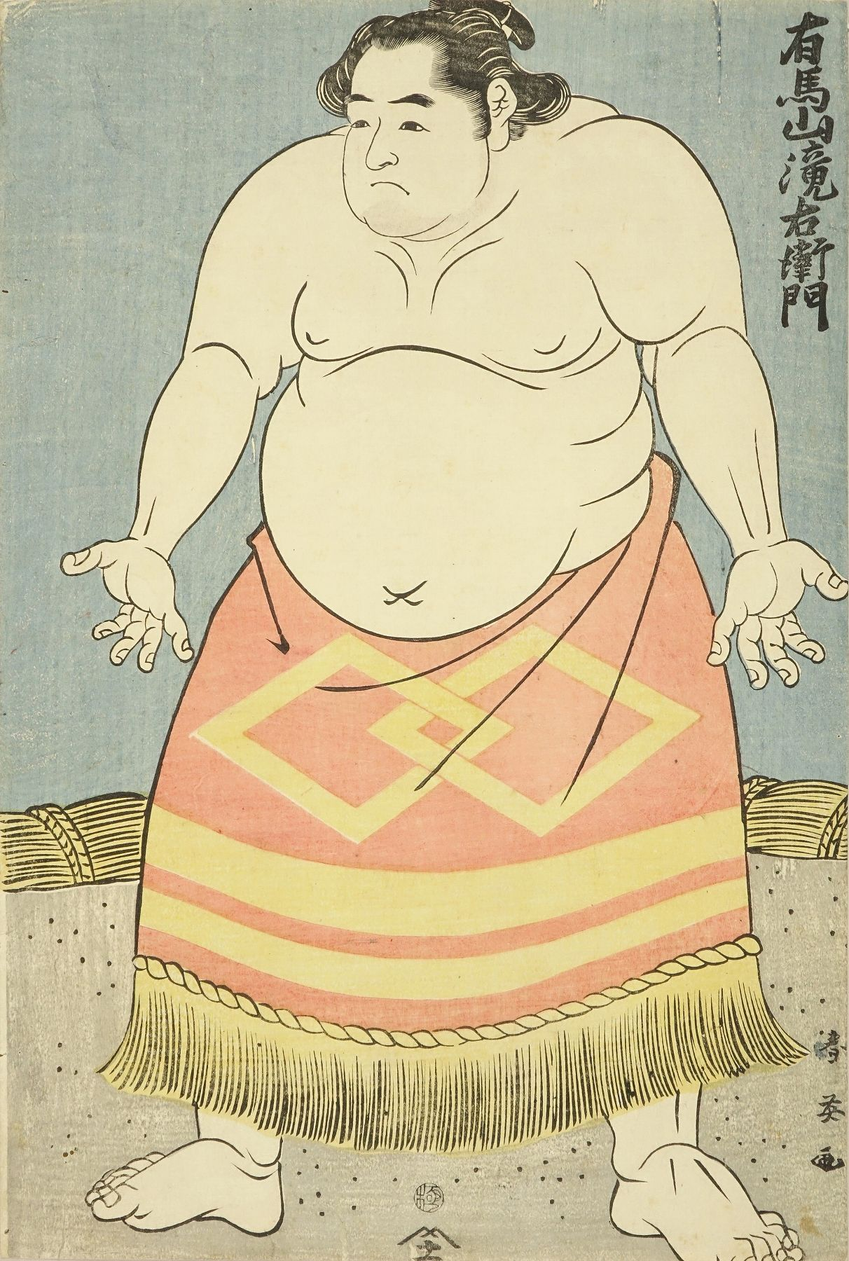 SHUN'EI Portrait of the sumo wrestler Arimayama Takiemon
