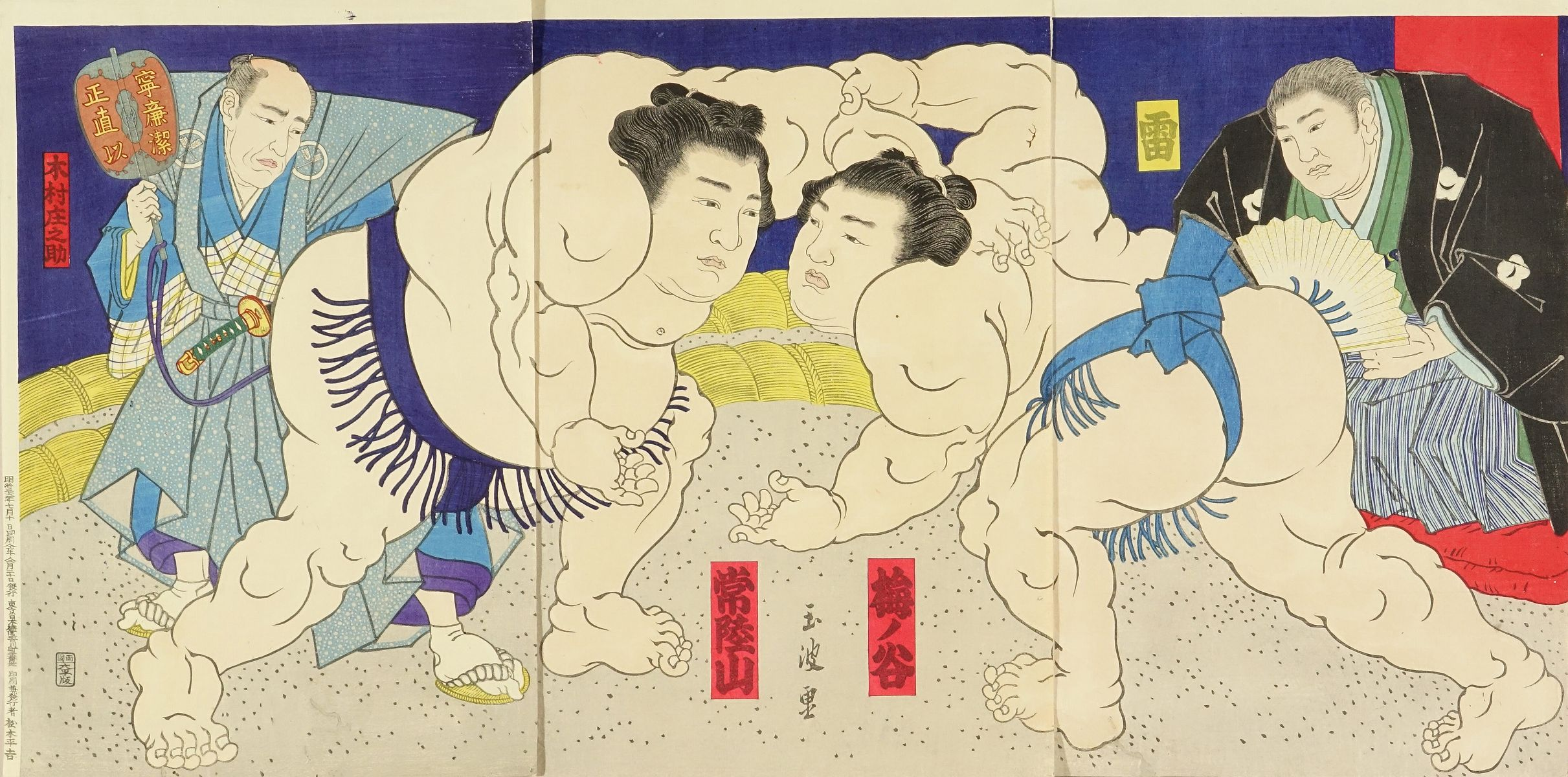 GYOKUHA Sumo bout between Umenotani and Hitachiyama, triptych