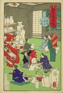 年一/諸工職業競 陶器画工之図のサムネール