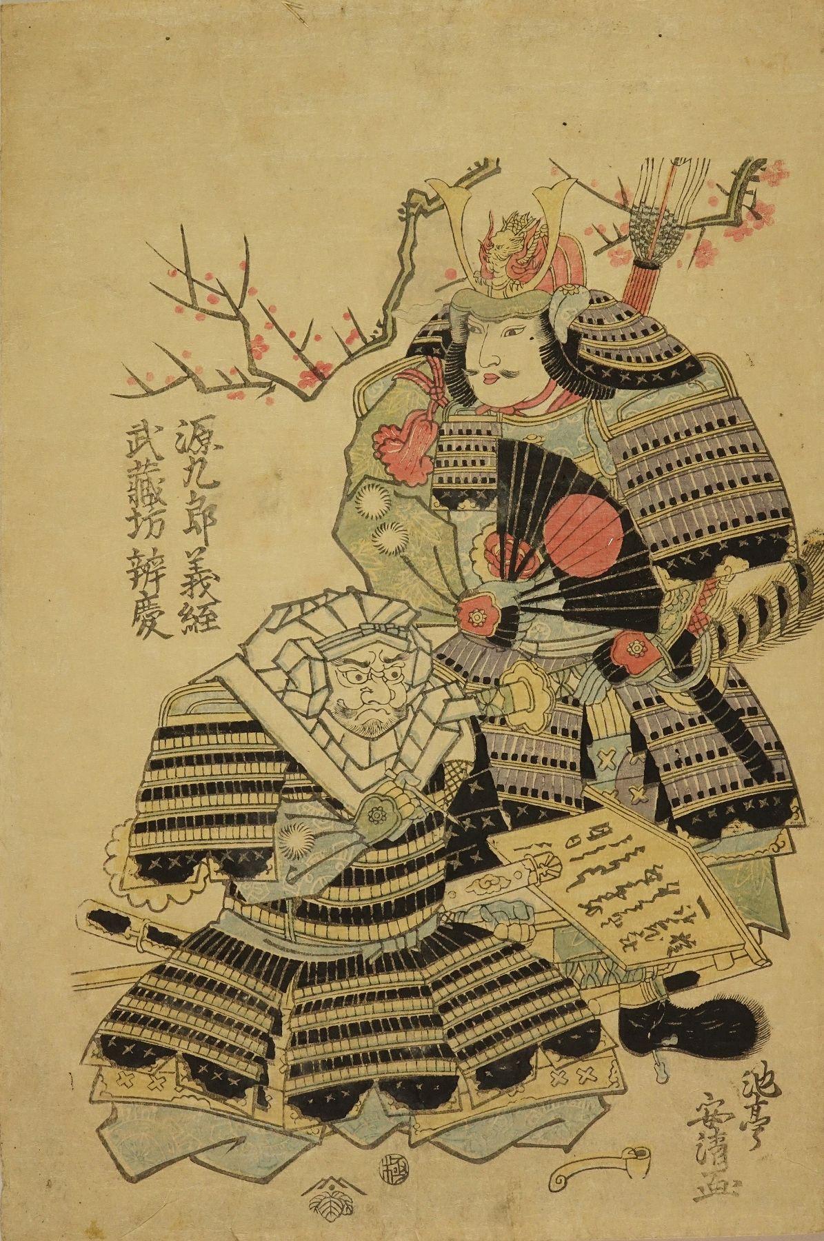 YASUKIYO Minomoto no Yoshitsune and Priest Benkei