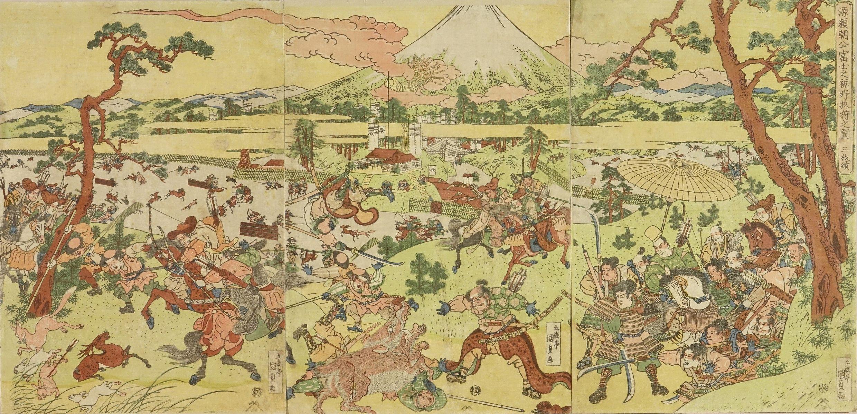 KUNISADA Minamoto no Yoritomo's hunting at Mount Fuji, triptych