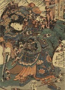 国芳/通俗水滸傳豪傑百八人之一個 扈三娘一丈青 チリメン絵のサムネール