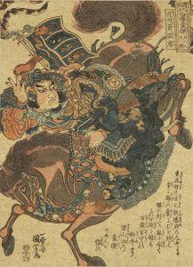 国芳/通俗水滸伝豪傑百八人之一個 没羽箭張清 チリメン絵のサムネール