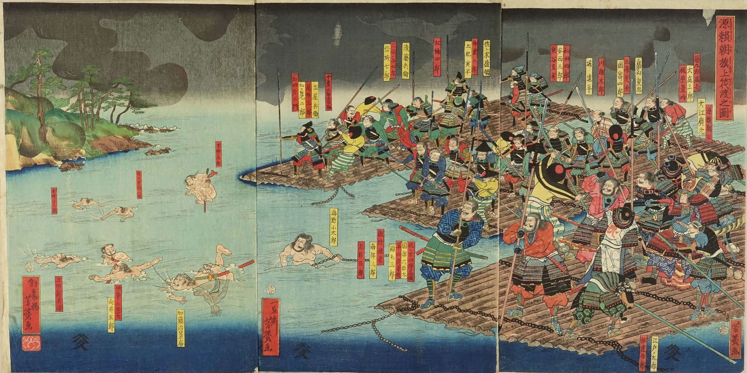 YOSHIIKU Minamoto Yoritomo and troops crossing Sumida River with raft, triptych