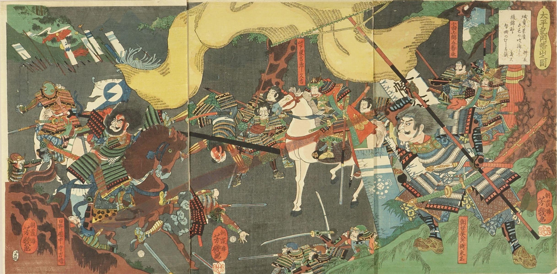 YOSHIIKU Battle of Mount Inaba, from <i>Taiheiki</i> (Tale of grand pacification), triptych