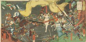 芳幾/太平記因幡山之図のサムネール