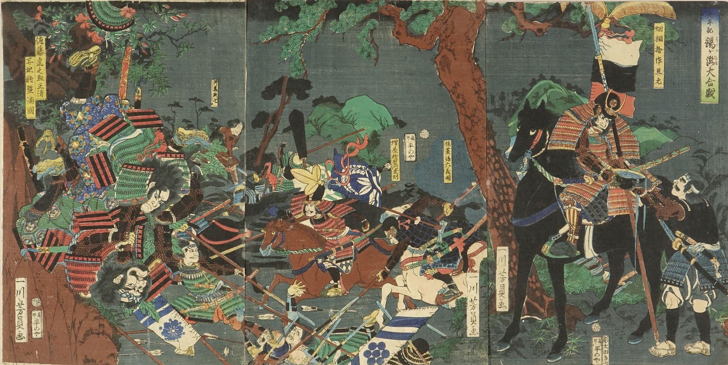 YOSHIKAZU Battle of Shizugatake, from <i>Taiheiki</i> (Tale of grand pacification), triptych