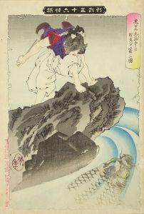 芳年/新形三十六怪撰 鬼若丸池中に鯉魚を窺ふ図のサムネール