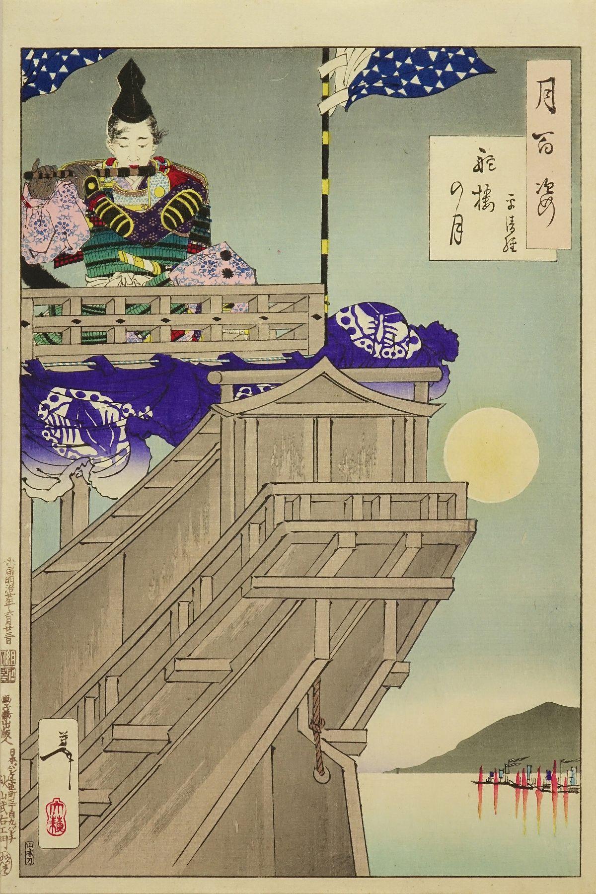 YOSHITOSHI <i>Daro no tsuki</i> (Moon and the helm of a boat), Taira no Kiyotsune, from <i>Tsuki hyakushi</i> (One hundred aspects of the moon)