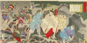 清親/日本外史之内 後醍醐天皇のサムネール