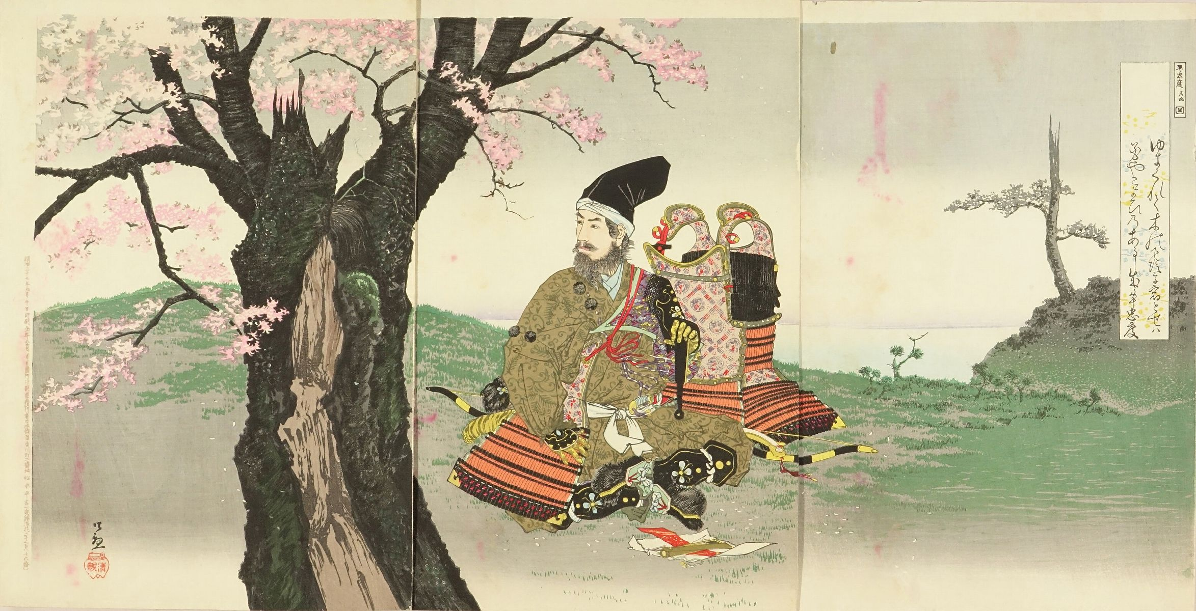 KIYOCHIKA Taira no Tadanori reading poem while resting under a cherry tree, triptych, late state with light background