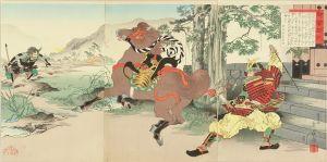 年英/即智挫説 秀吉追い詰められ乗馬を放す図のサムネール