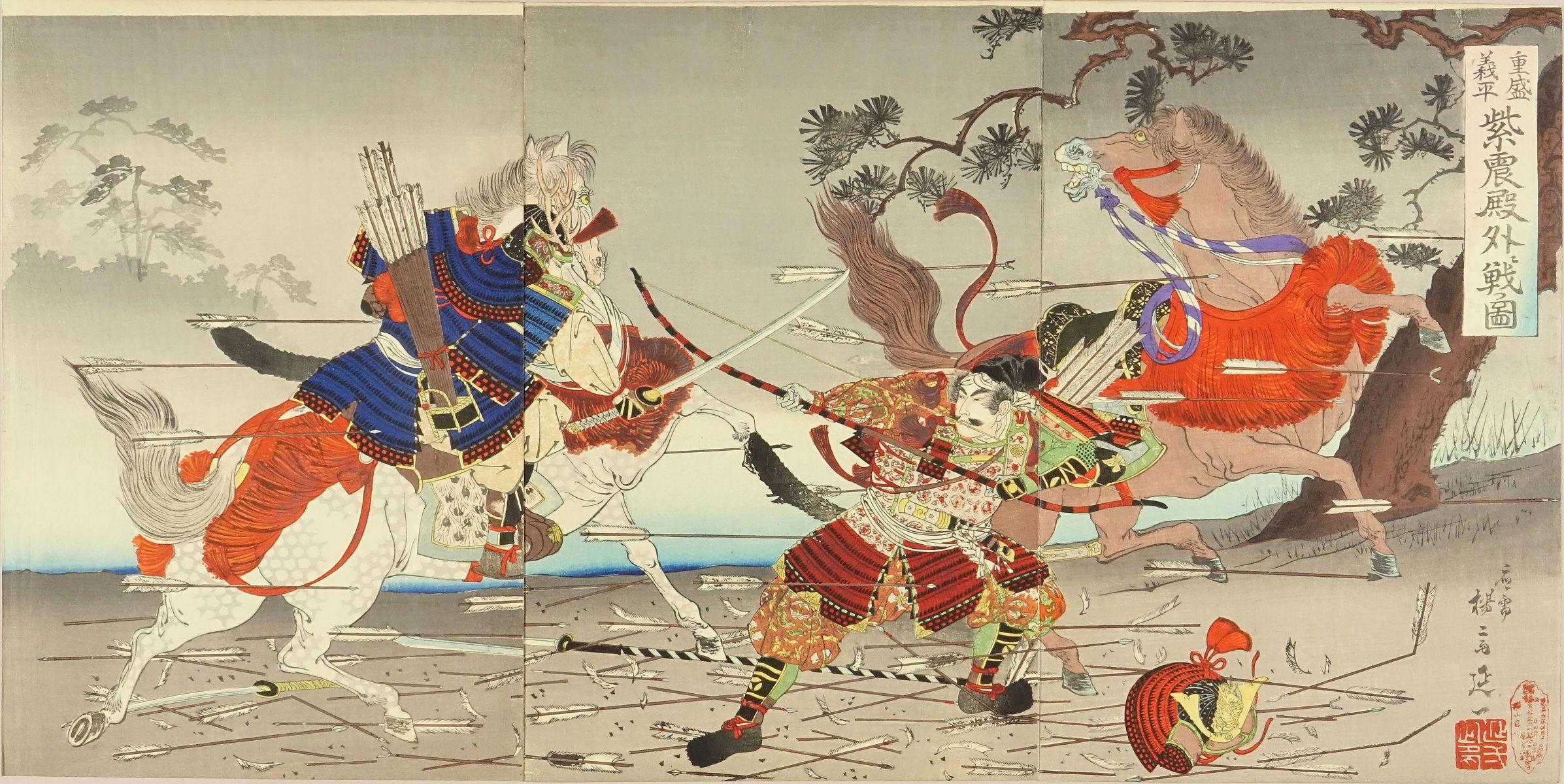 NOBUKAZU Taira no Shigemori and Minamoto no Yoshihira fighting outside Shishinden Palace, triptych