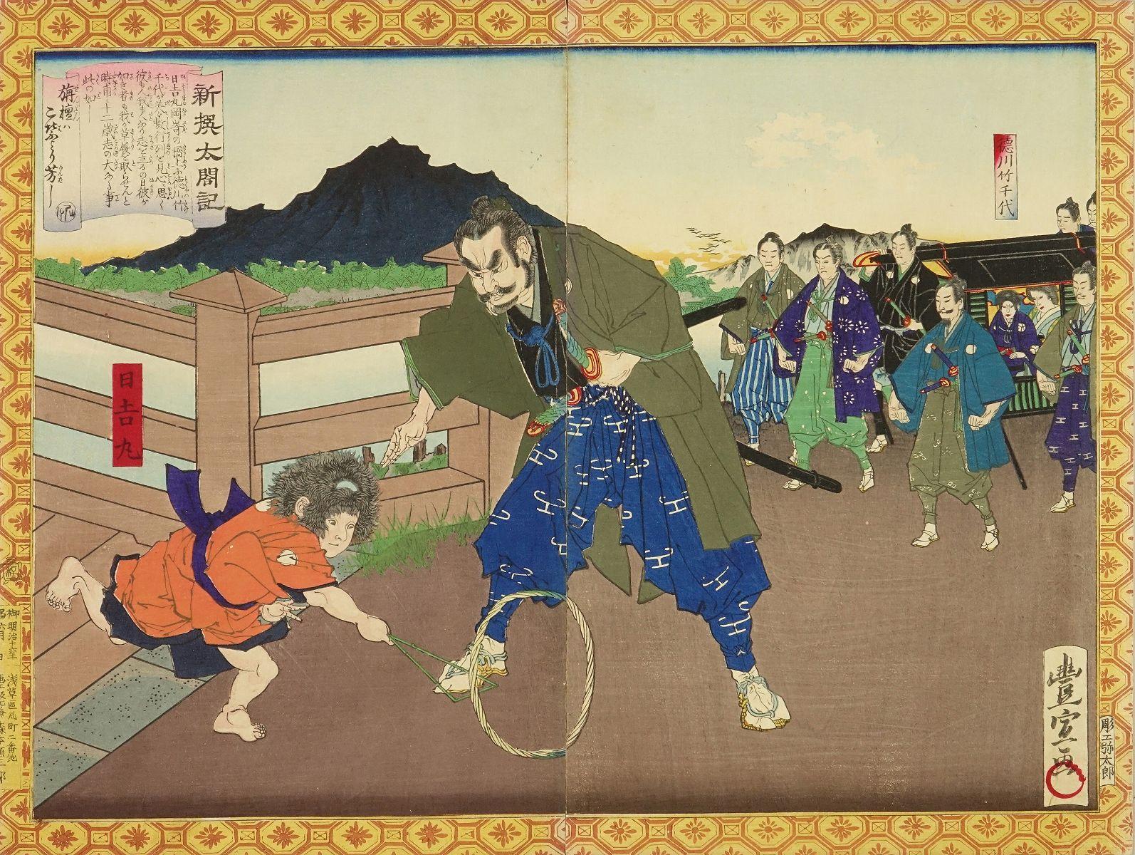TOYONOBU <i>Shinsen Taikoki</i> (Newly selected history of Toyotomi Hideyoshi), diptych