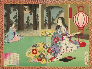 豊宣/新撰太閤記 光風春を動す 明智光秀女のサムネール