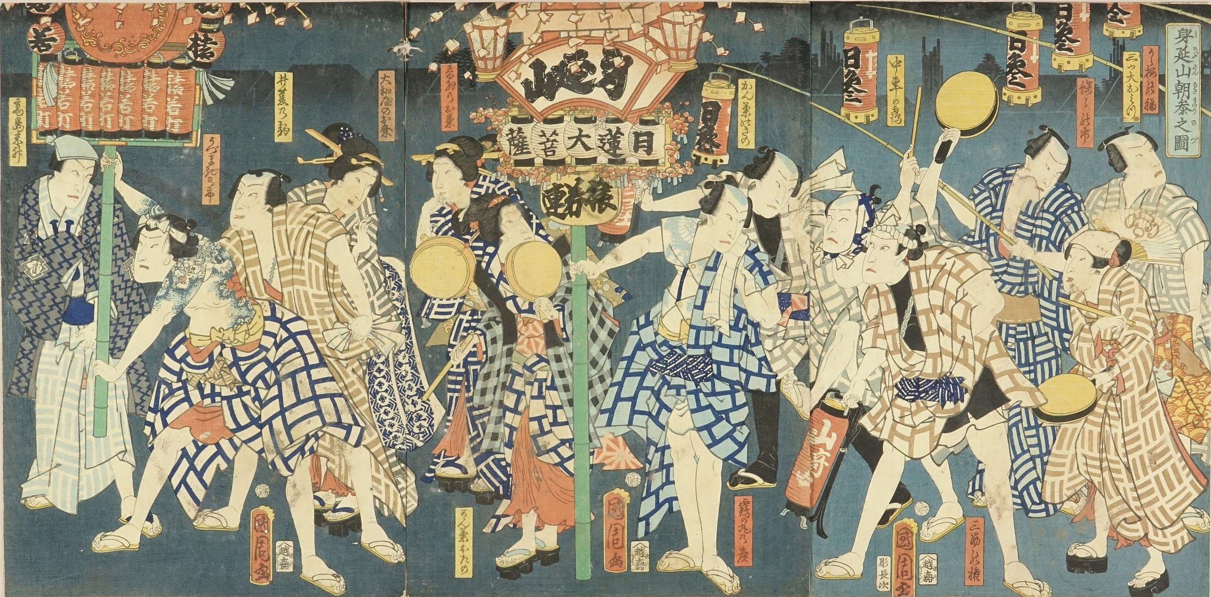 KUNICHIKA Actors visiting Minobu Shrine, triptych