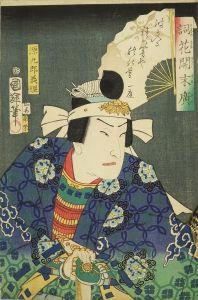 国輝/詞花開末広 源九郎義経のサムネール
