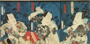 国周/夕涼穐七草のサムネール