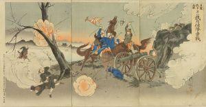 柳哇/日露戦争画報之内のサムネール