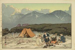 吉田博/日本南アルプス集 露営 北岳間の岳 自摺のサムネール