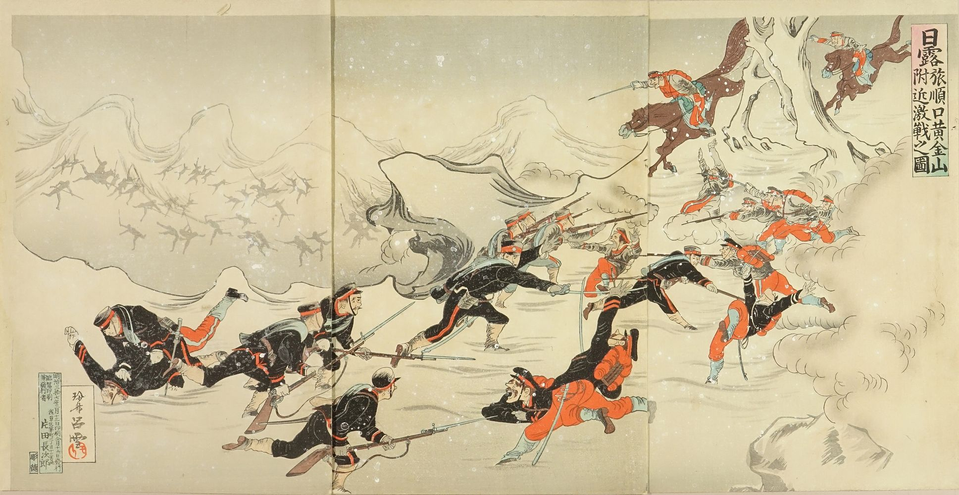 ROSETSU A scene of Japan-Russo war, snowflakes sprinkled with gofun, triptych