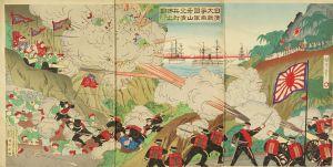 楳堂/日清大戦争帝国軍 牙山之清兵打払之図のサムネール