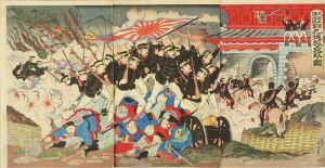 蝶墳/大日本軍清地進撃 九連城乗取ノ図のサムネール