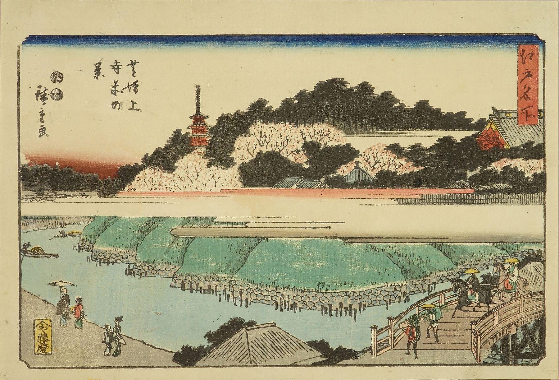 HIROSHIGE <i>Shiba Zojoji mae no kei</i> (Front of Zojoji Shrine, Shiba), from <i>Edo meisho</i> (Famous places of Edo), published by Fujiokaya Keijiro