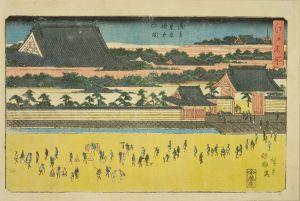 広重/江戸名所 浅草東本願寺のサムネール